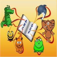 dictionary-432043_960_720