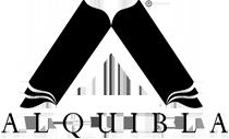 Una mirada al mundo de las bibliotecas Logo